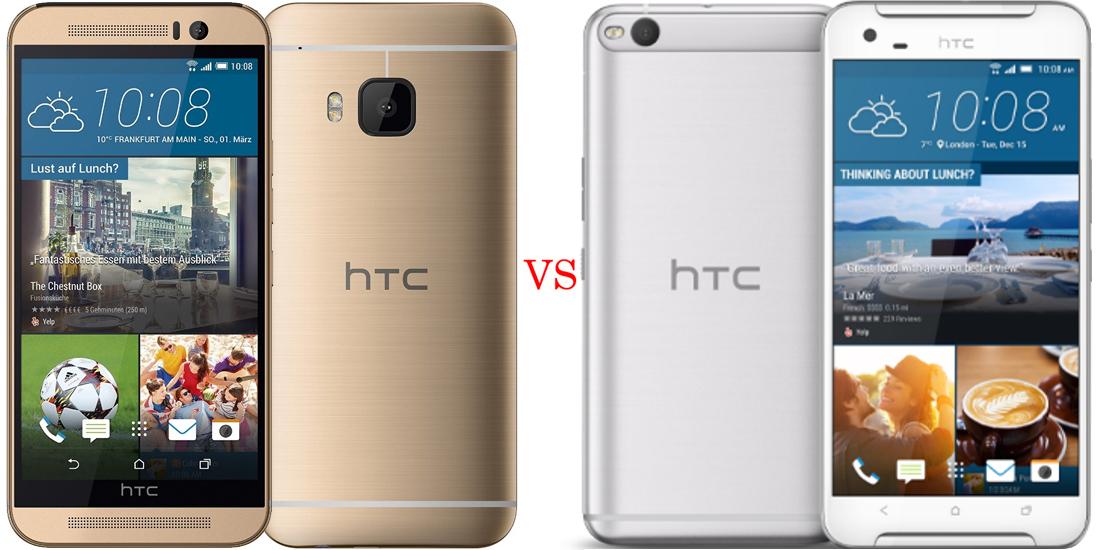 HTC One M9 versus HTC One X9 1