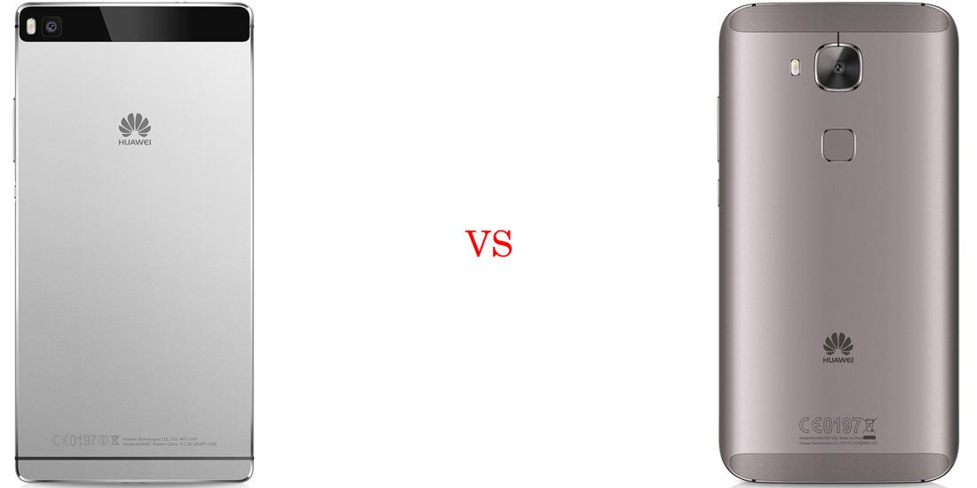Huawei P8 versus Huawei GX8 3