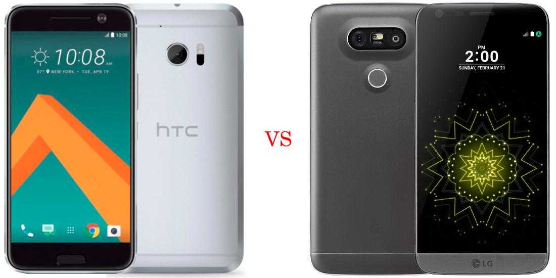 HTC 10 versus LG G5 1
