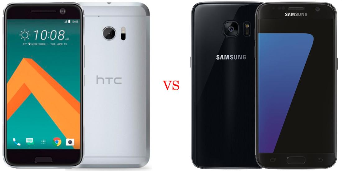 HTC 10 versus Samsung Galaxy S7 1