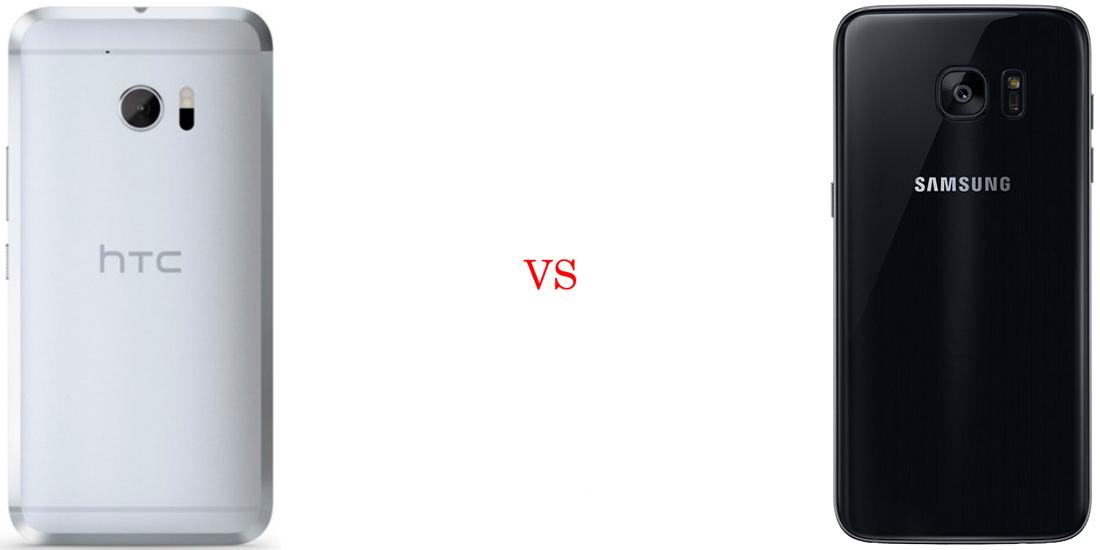HTC 10 versus Samsung Galaxy S7 4