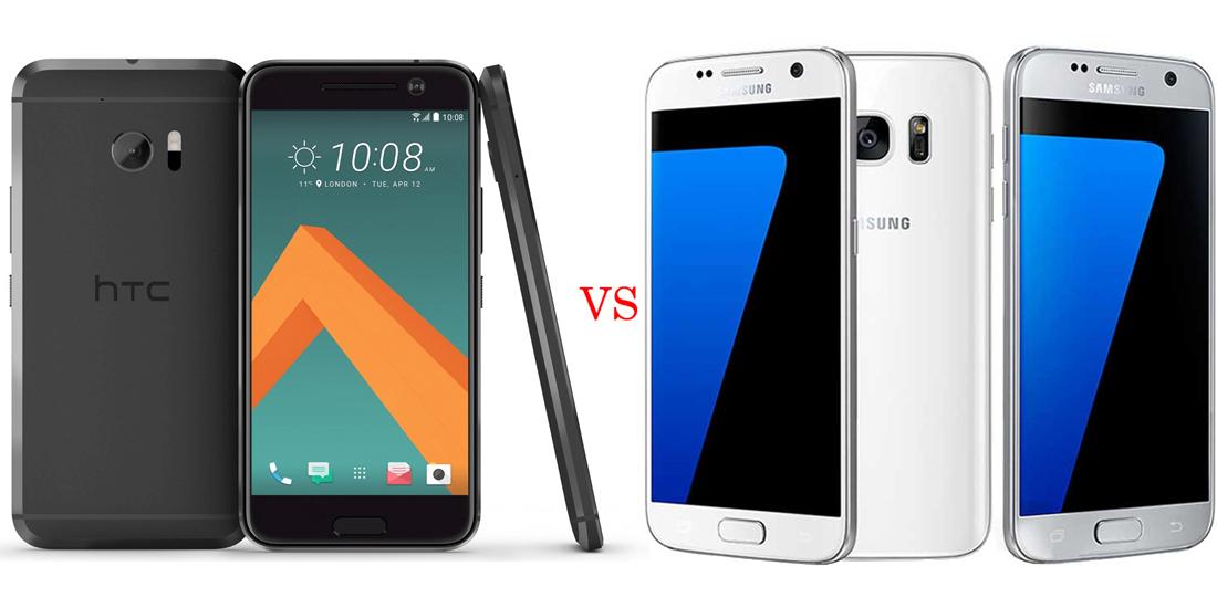 HTC 10 versus Samsung Galaxy S7 5