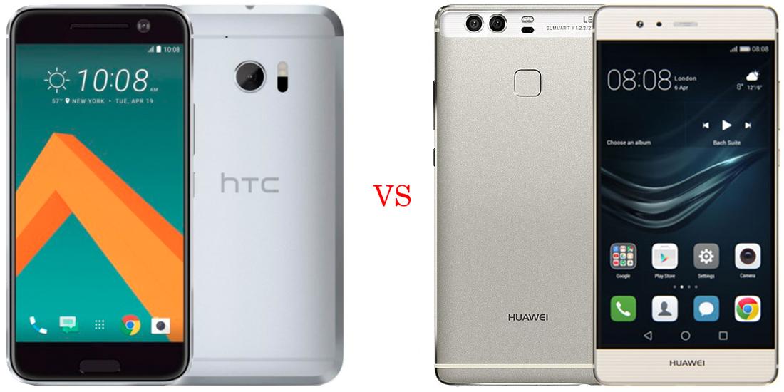 HTC 10 versus Huawei P9 1