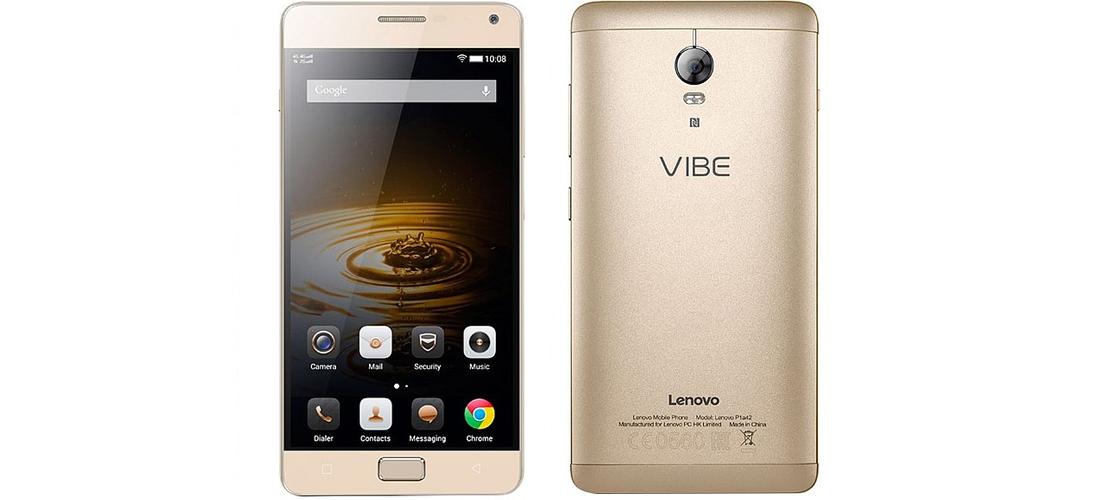 Lenovo-Vibe-P1- Android-Marshmallow-1