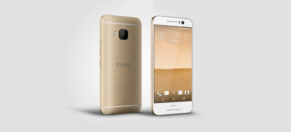 htc-one-s9-smartphone-gama-media-1