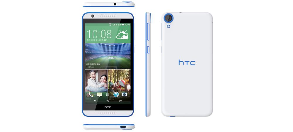 HTC Desire 820 preparado para recibir la actualizacion a Android 6.0 Marshmallow