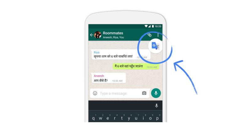 Google Traductor funciona ahora en todas las aplicaciones de Android 1