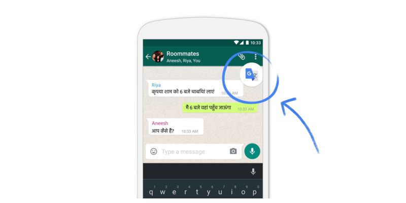 Google Translate agora funciona em todos os aplicativos Android 1