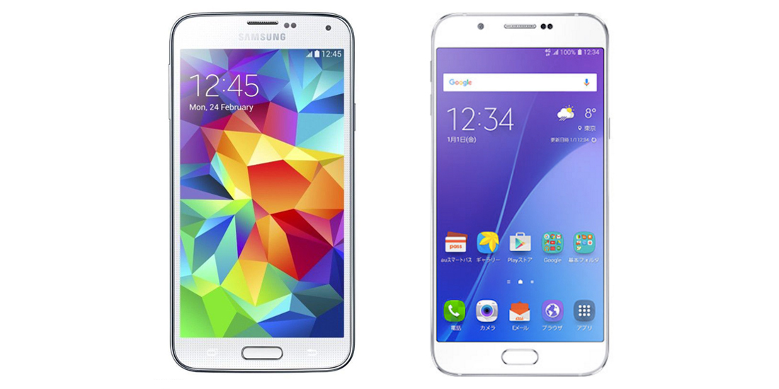 Samsung Galaxy S5 and Galaxy A8 are updated to Android 6.0.1 Marshmallow 1