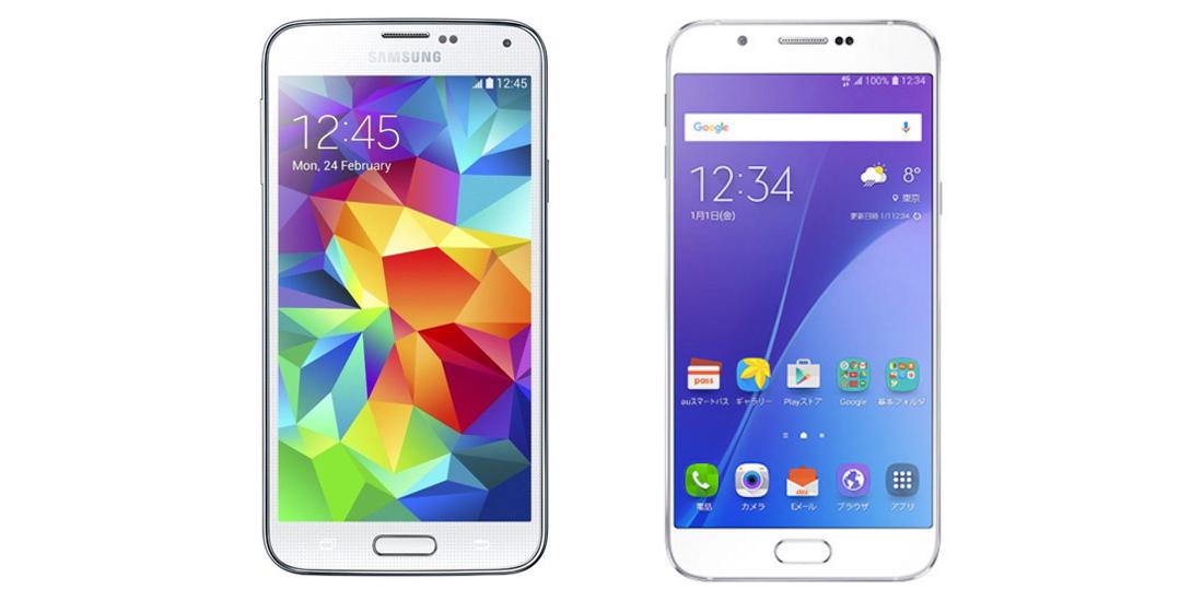 Samsung Galaxy S5 e Galaxy A8 se atualizam para o Android 6.0.1 Marshmallow 1