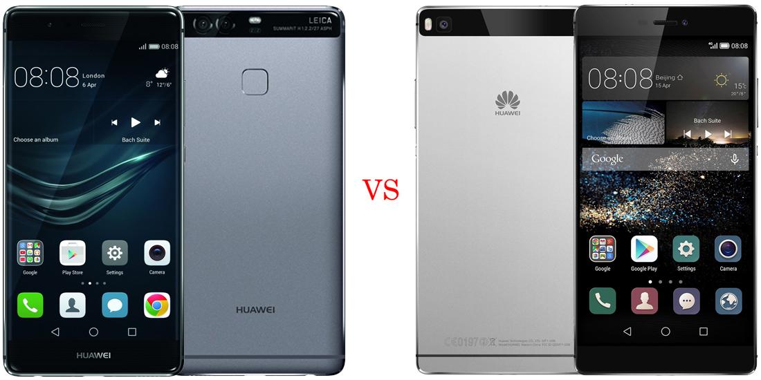 Huawei P9 versus Huawei P8 1
