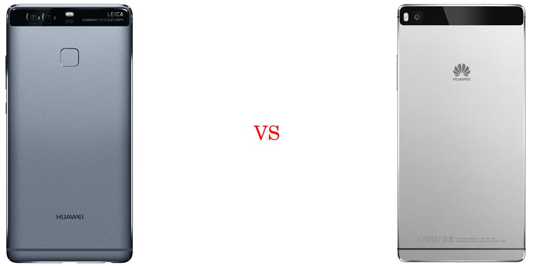 Huawei P9 versus Huawei P8 3