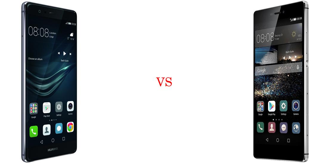 Huawei P9 versus Huawei P8 5
