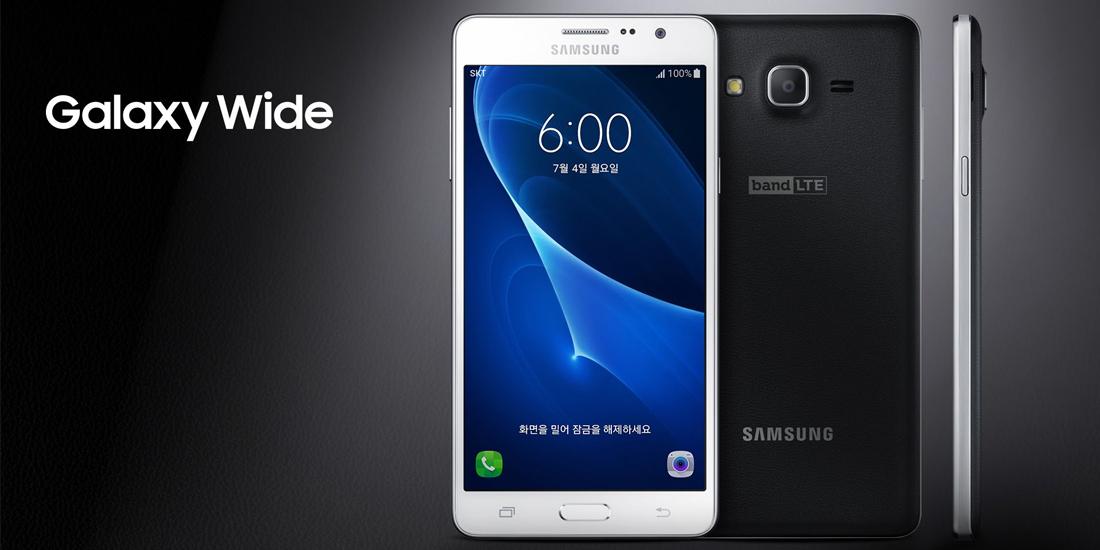 Samsung anuncia el Galaxy Wide con Android Marshmallow 1