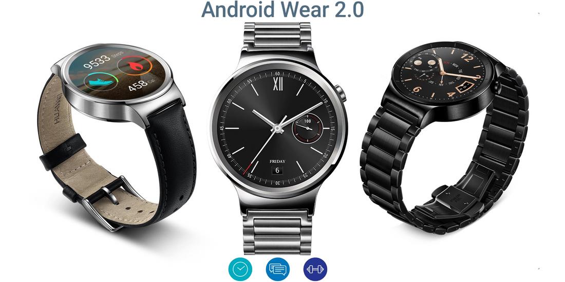 Android Wear 2.0 Developer Preview publicado y listo para descargar 1