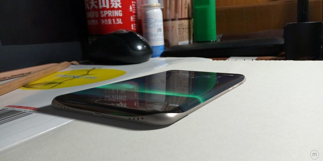 O CEO da Meizu confirma o projeto de um smartphone curvado 1