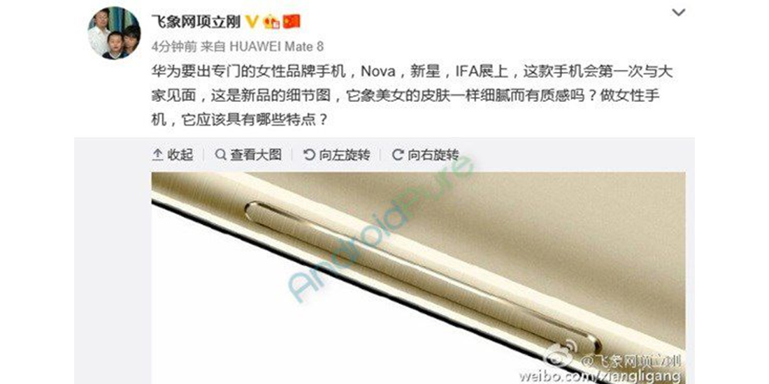 Huawei could release a smartphone designed especially for women 1
