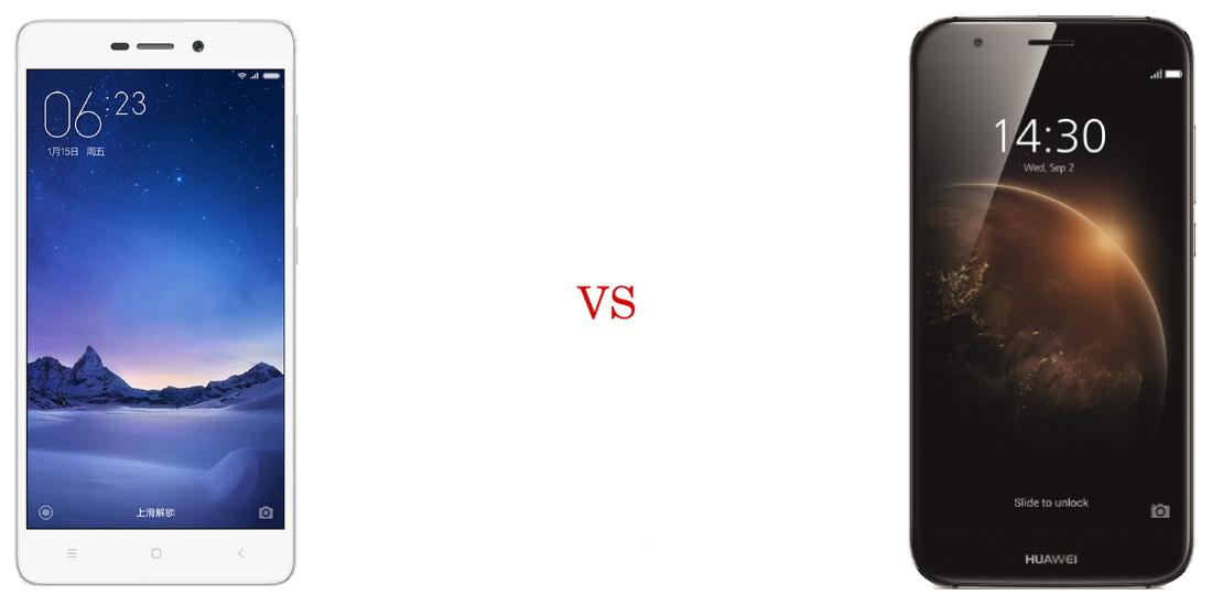 Xiaomi Redmi 3 Pro versus Huawei G8 (comparativo) 2