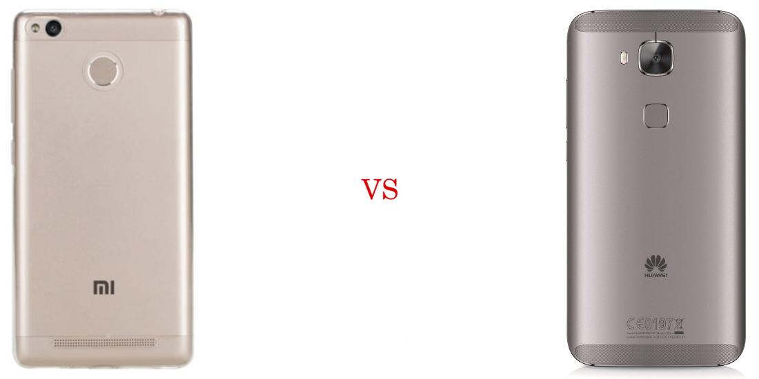 Xiaomi Redmi 3 Pro versus Huawei G8 (comparativo) 3