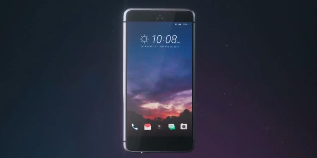 El proximo smartphone HTC no tendra botones fisicos 1