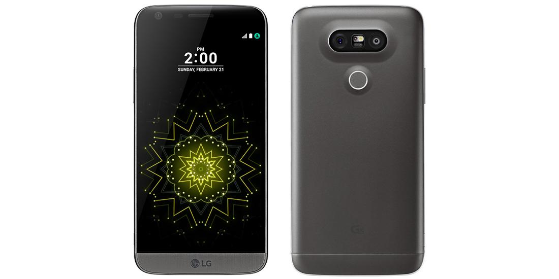 LG G6 sin pantalla curva y sin carga inalambrica 1