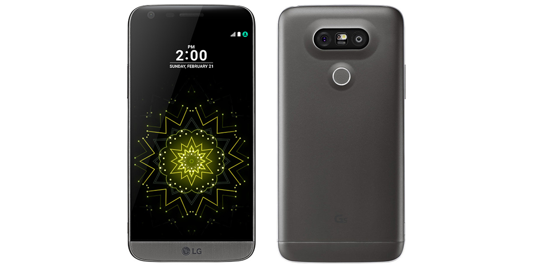 LG G6 without curved screen and without wireless charging