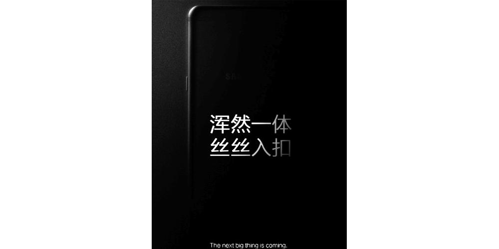 Samsung prepares to unveil a new smartphone made of metal 1
