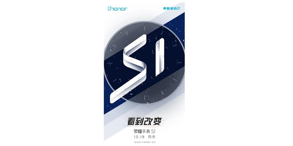Huawei quer apresentar o Honor 6X em 18 de outubro, juntamente com o Honor S1 1