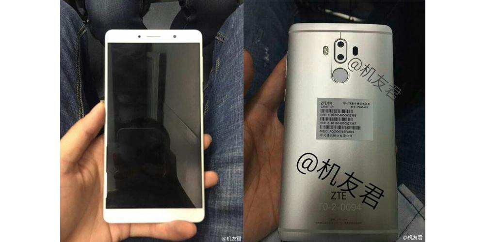 ZTE Axon 7 Max: phablet con Android Nougat y camara dual 1