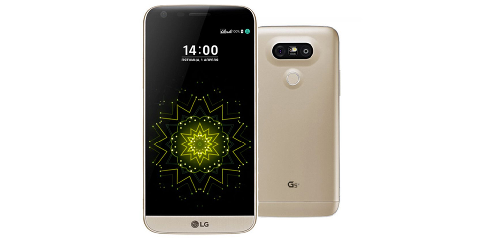 LG G5 with Android 7.0 Nougat in November, at least in Australia 1