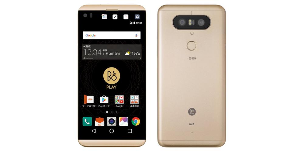 LG V34 isai Beat, un LG V20 mini y no disponible en Europa 1