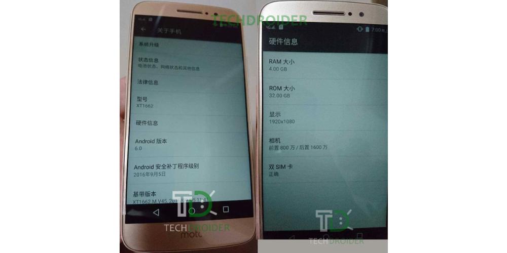 Novas imagens do Lenovo Moto M eo Moto M Plus aparecem na rede 1
