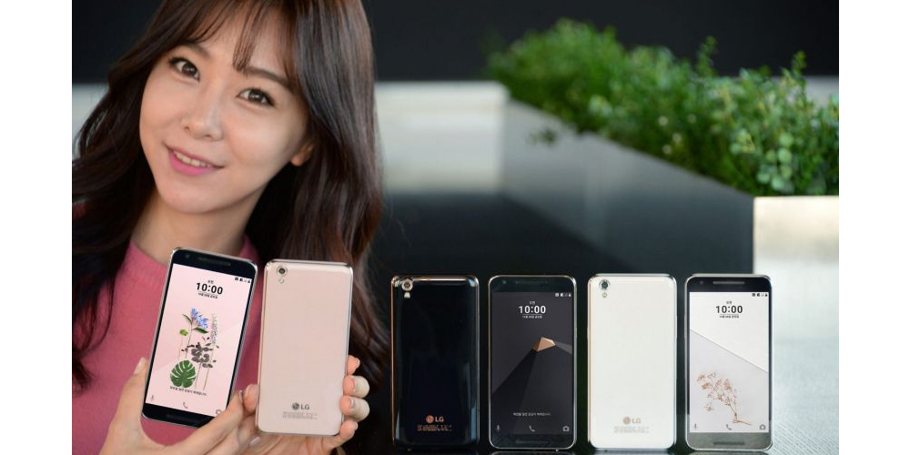 LG U, el nuevo smartphone coreano semejante al Nexus 5X 1
