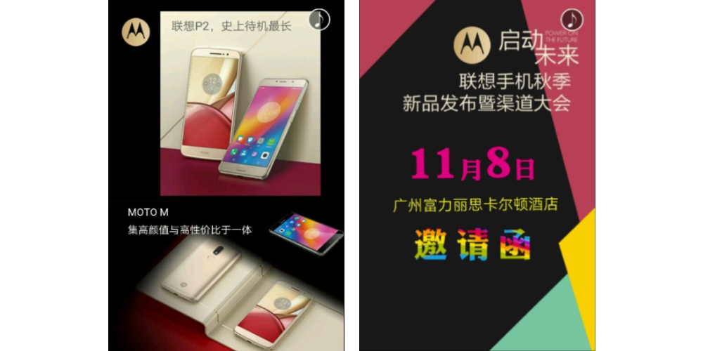 Moto M e Lenovo P2 poderiam ser apresentados em 8 de novembro 1