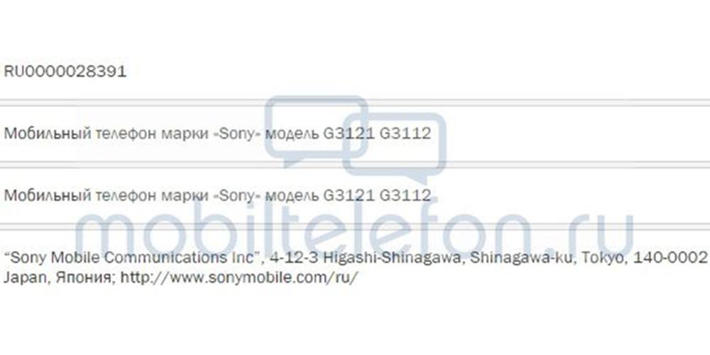 Nuevos smartphones Sony Xperia G3112 y G3121 esperados para 2017 1