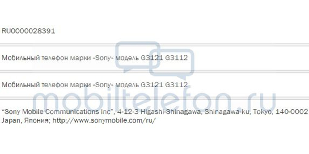 Novos smartphones Sony Xperia G3121 e G3112 esperados para 2017 1