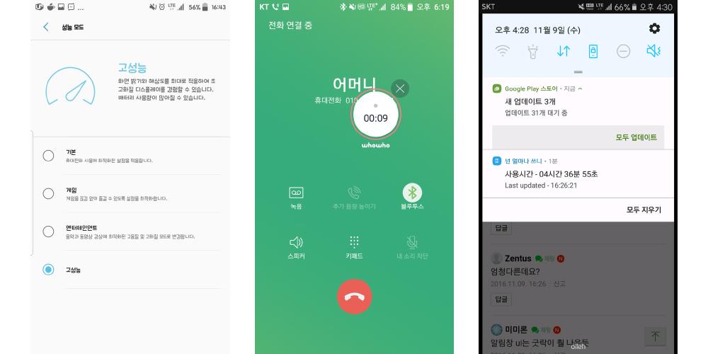 Samsung Galaxy S7 em um video com Android Nougat oferece novo UX