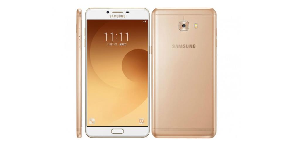 Samsung Galaxy C9 Pro ya tiene fecha de lanzamiento y precio y especificaciones