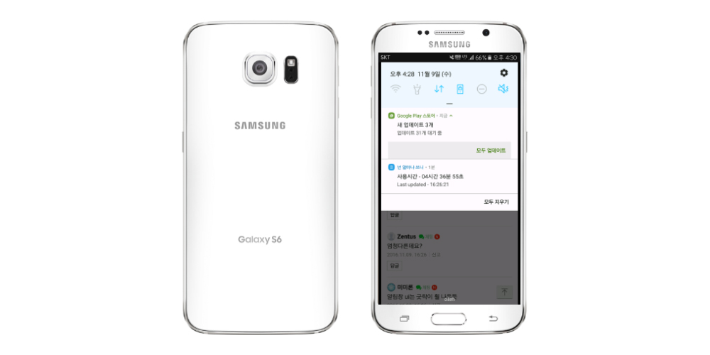 Samsung trabaja en Android Nougat para los Galaxy S6 e S6 Edge 1