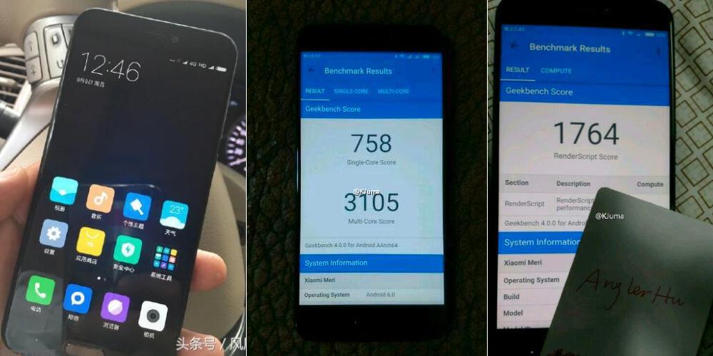 Xiaomi Meri exibido pela primeira vez em fotos vazadas 1