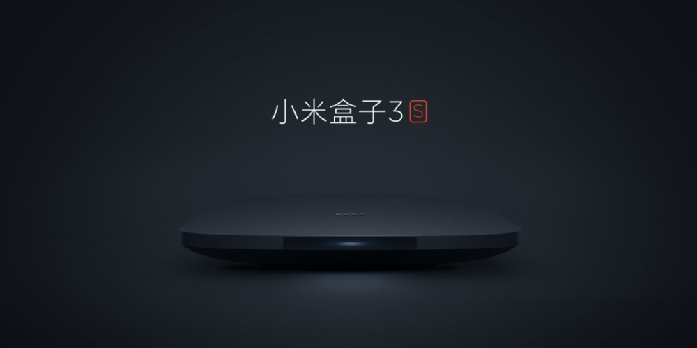 Xiaomi Mi Box 3s y Mi Box 3c disponibles con AI 1
