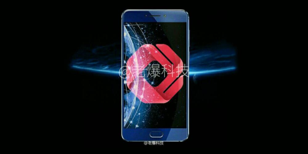 Meizu X, novo smartphone programado para 30 de novembro 1