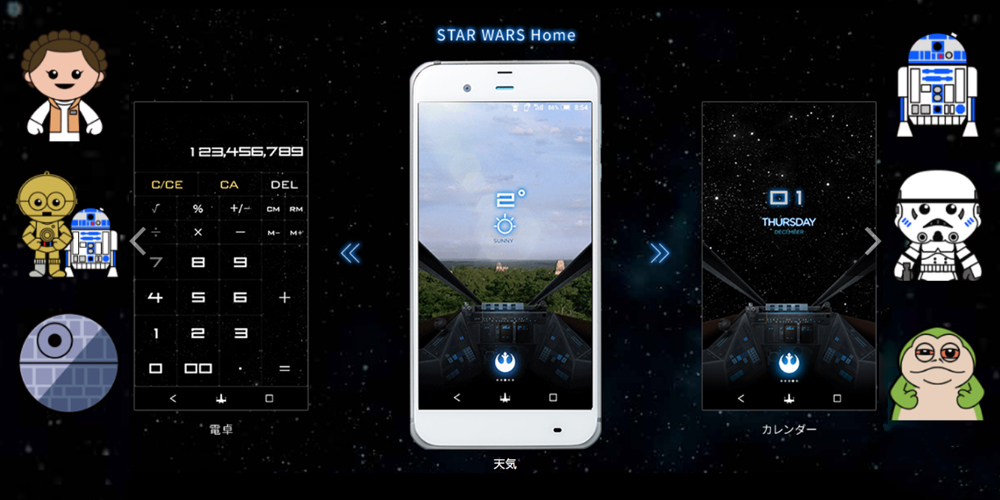 Star Wars smartphones launched in Japan 1