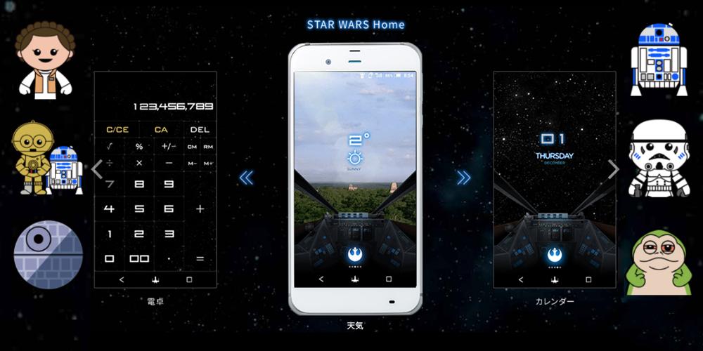 Smartphones de Star Wars apresentados no Japao 1