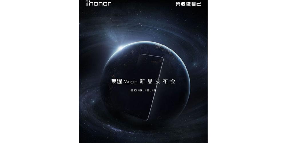 Honor Magic programado para ser apresentado em 16 de dezembro 1