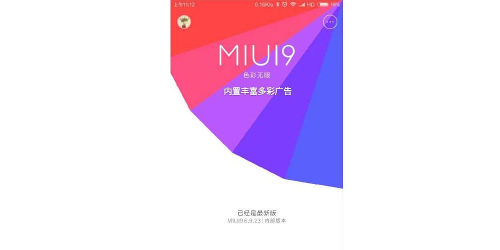 Xiaomi prepares the deployment of Android 7.0 Nougat 1