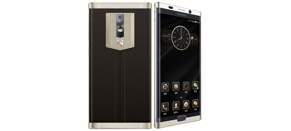Gionee M2017, smartphone con 6 GB de RAM y bateria de 7000 mAh 1