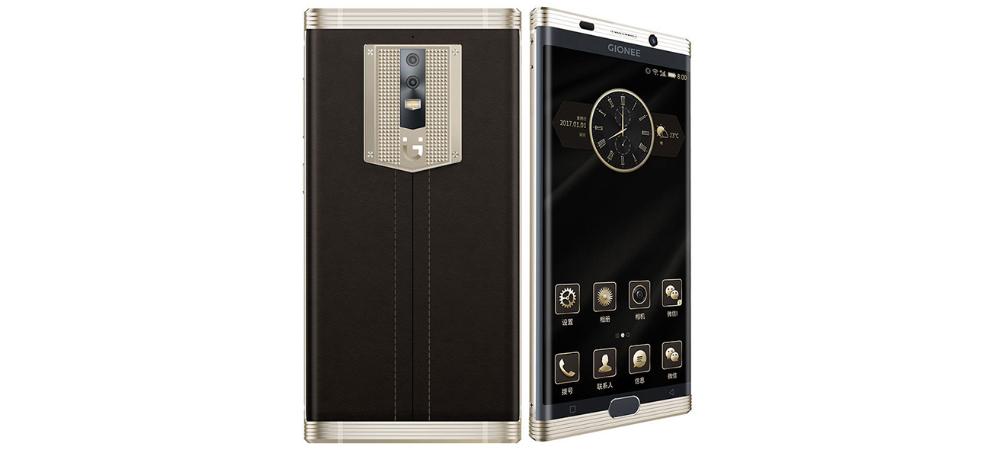 Gionee M2017, smartphone com 6 GB de RAM e 7000 mAh de bateria 1