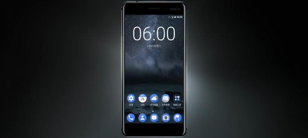 Nokia 6, smartphone Android Nougat de 5,5 pulgadas y 4 GB de RAM 1