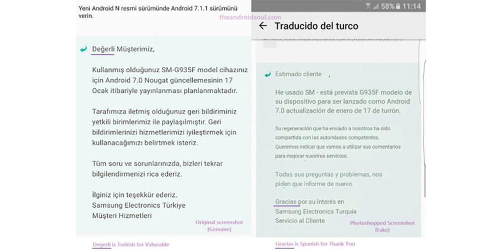 Inician despliegue de Android Nougat para Samsung Galaxy S7 y S7 Edge 2